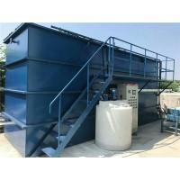 供应马鞍山市电镀废水处理设备|纯水设备| 中水回用设备