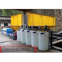 供应合肥市电镀废水处理设备|纯水设备| 中水回用设备