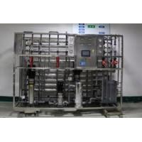 绵阳 成都|电子工业|精细化工|电镀行业|超纯水清洗设备