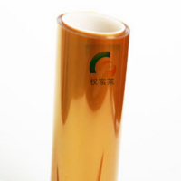 QFN专用胶带,铜板封装胶带 茶色高温胶带 带底膜平整度好