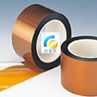 QFN胶带加工 QFN封装芯片切割膜 封装厂用