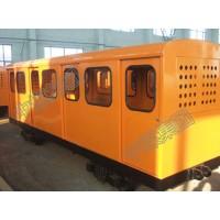 PRC系列12人平巷人车