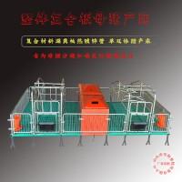 母猪分娩产床养猪设备安全可靠