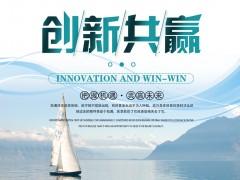 三华陶瓷-企业文化
