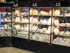 潮州市三华陶瓷实业有限公司