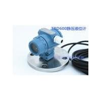 新疆内蒙古TRD600智能投入式液位变送器现货价格