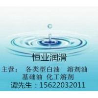 供应溶剂油-D30环保溶剂油