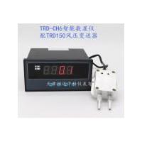 河南郑州TRD-CH6智能报警温控表数字显示仪厂家