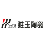 潮州市雅玉陶瓷有限公司