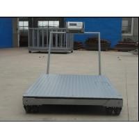 呼和浩特市专卖可移动地磅1吨至30吨(手推式平台秤)