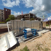 一体化废水处理设施