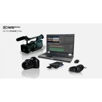 EDWSMobile 4K/3D/高清编辑非编工作站