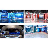 DUVS 4K超清虚拟演播室