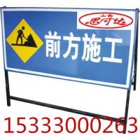 山西反光牌、思可达交通标牌质量可靠、道路反光牌