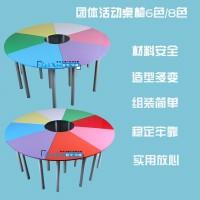 绚丽多彩木质钢架团体活动桌椅厂家促销