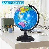 G2067-AR  教学版地球仪中学生用20cm高清中号儿童
