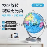 G1801W  教学版地球仪中学生用18cm高清中号