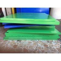 超高分子量聚乙烯板,绿色UHMW-PE板厂家雕刻加工