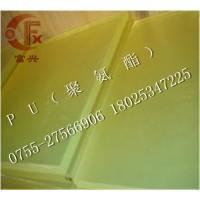 PU板黄色聚氨酯板耐磨耗吸震性强PU板订做