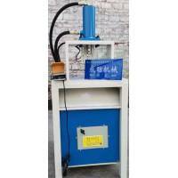 特价供应小型高速液压不锈钢防盗网冲孔机 金属冲弧