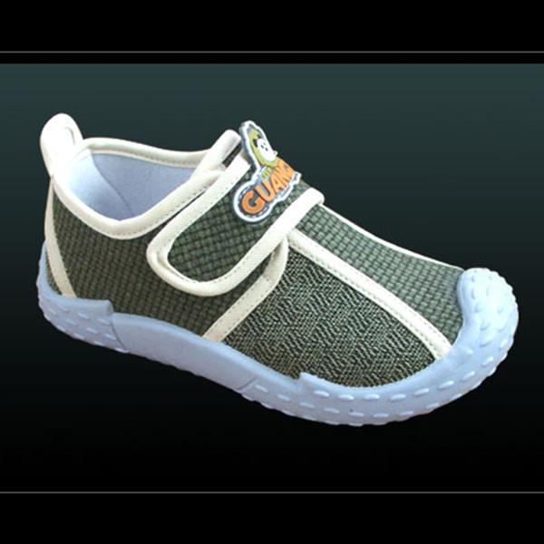 浙江省诸暨市广友鞋业有限公司