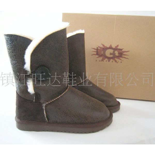 镇江旺达鞋业有限公司
