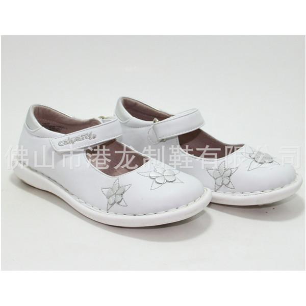 佛山市港龙制鞋有限公司