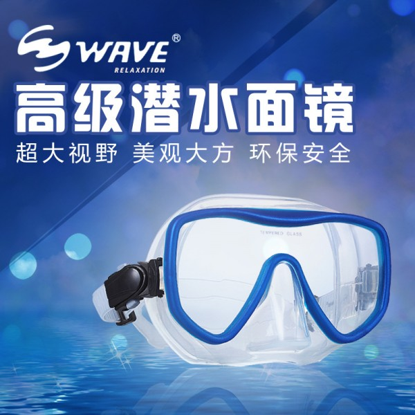 广州市前锋水上运动器材用品有限公司