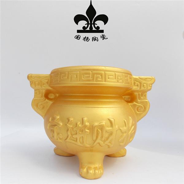 潮州市枫溪区国扬陶瓷厂