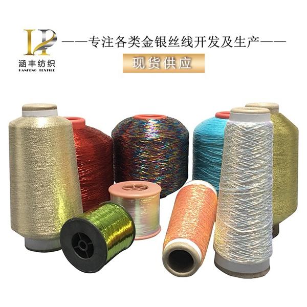 潮州市潮安区龙湖镇涵丰纺织品贸易商行