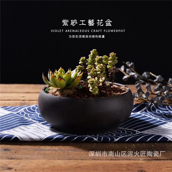 深圳市宝安区泥火匠陶瓷厂