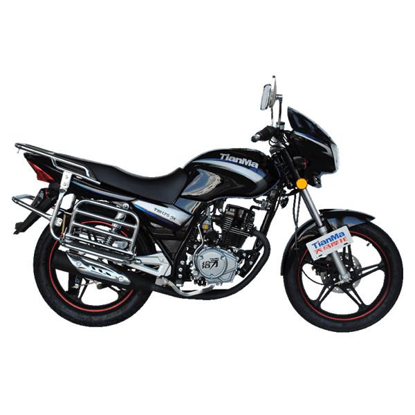 广州天马集团天马摩托车有限公司