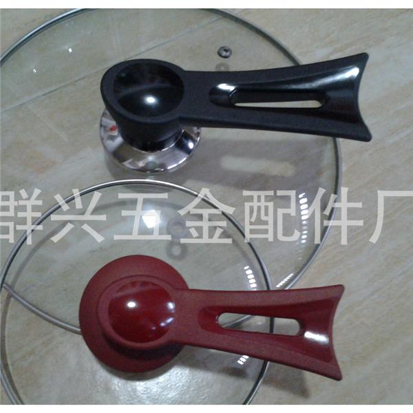 潮安县彩塘群兴五金配件厂