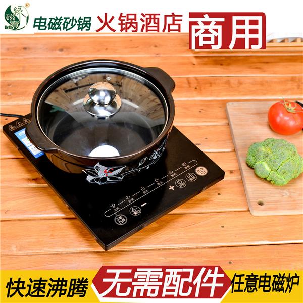 深圳市绿磁宝陶瓷实业有限公司