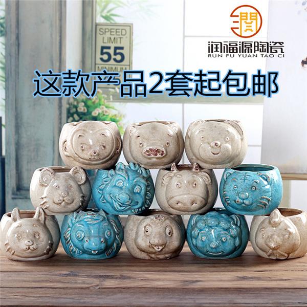 潮州市枫溪区润福源陶瓷厂
