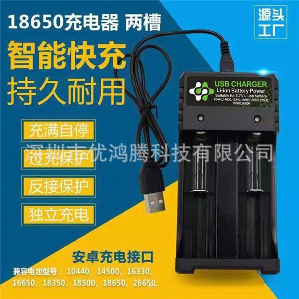 深圳市优鸿腾科技有限公司