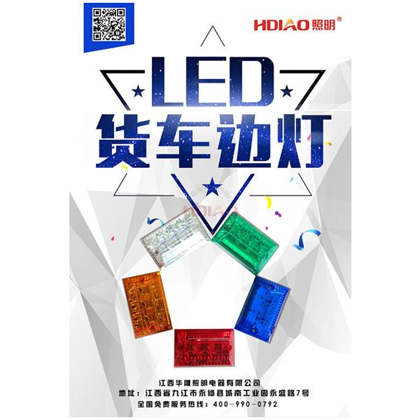 江西华雕照明电器有限公司