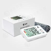 血压表代工基础血压表生产厂家备孕血压表定制