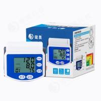 广东血压表生产厂家家用老人孕妇血压表厂家直销