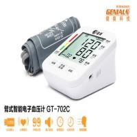 血压表代工语音血压表贴牌医用老人孕妇血压表代工