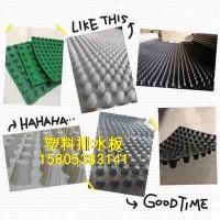 北京塑料排水板/2公分疏水板土工布厂家直销