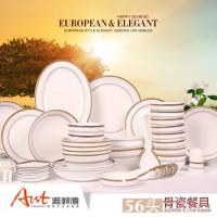 公主水杯时尚牛奶杯骨瓷碗盘韩式碗碟套装高档陶瓷餐具