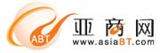 亚商网 - 一个企业合作共赢的商务平台